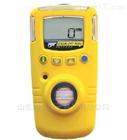 GAXT-G-DLO3臭氧气体检测仪