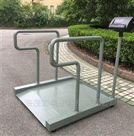 带RS232透析秤,300kg透析轮椅称