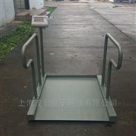 江苏轮椅秤,SCS-300kg轮椅式平台秤