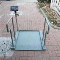 防滑轮椅平台秤(350kg透析电子秤)