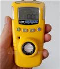 加拿大BW GAXT-A-DL便携式氨气检测报警仪