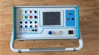 GY5002pw41e型继电保护测试仪