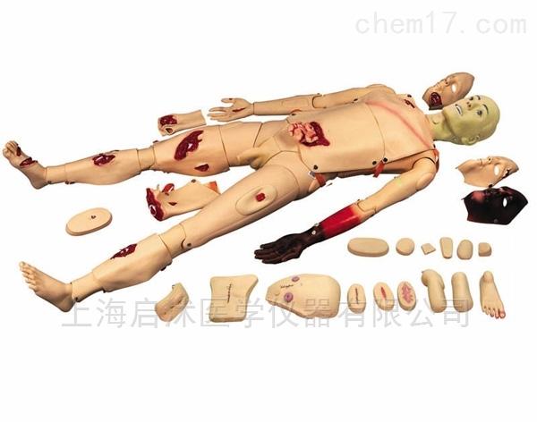 QS/H111全功能創傷護理人模擬人模型