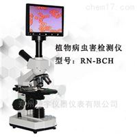 TY-BCHTY-BCH植物病虫害检测仪