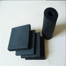 厂家供应 高温阻燃橡塑保温板 价格优惠