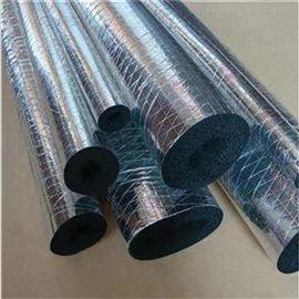 批发大量保温隔热橡塑管 质优价廉