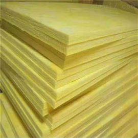 厂家供应保温防火玻璃棉价格