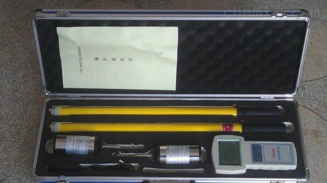 高压无线核相器