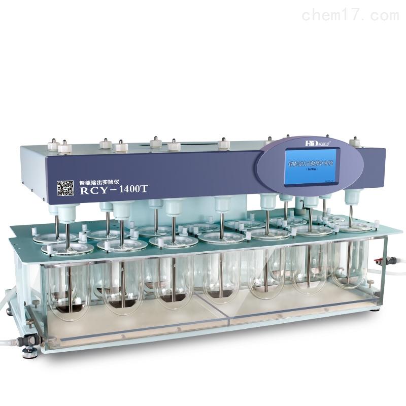 天津海益达高度自动定位RCY-1400T溶出仪