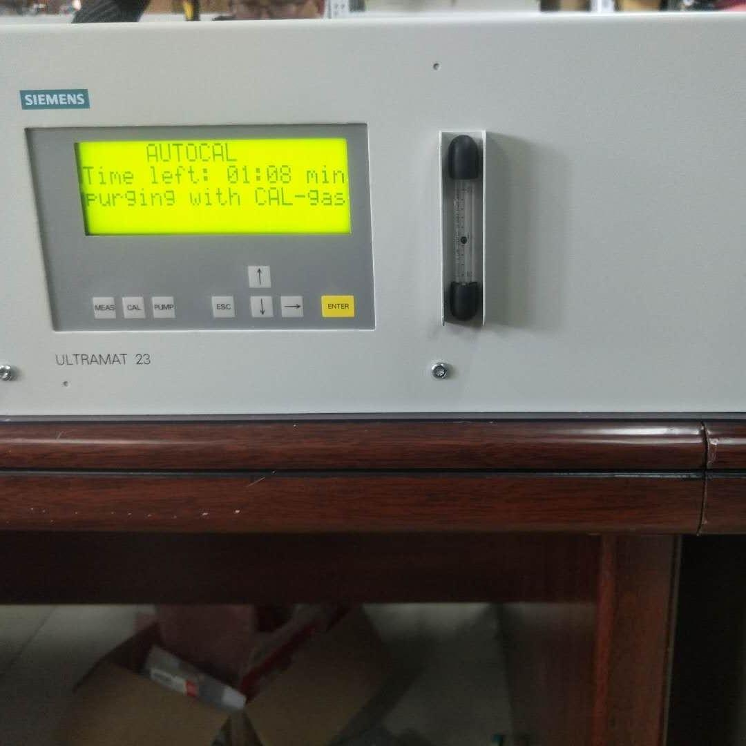 西门子U23便携式分析仪7MB2337-8AG00-3CP1