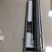 HJY-DP321轻巧型便携烟气湿度仪