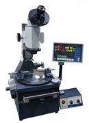 新天工具显微镜JX20,光学测量仪