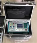 PJJB-3电力资质 三相继电保护测试仪 承试三级