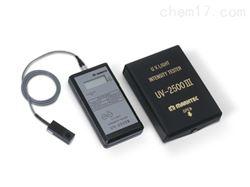 日本码科泰克数字紫外线强度计UV-2500 III