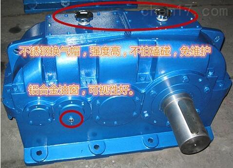 现货:ZSY160-35.5-1减速机