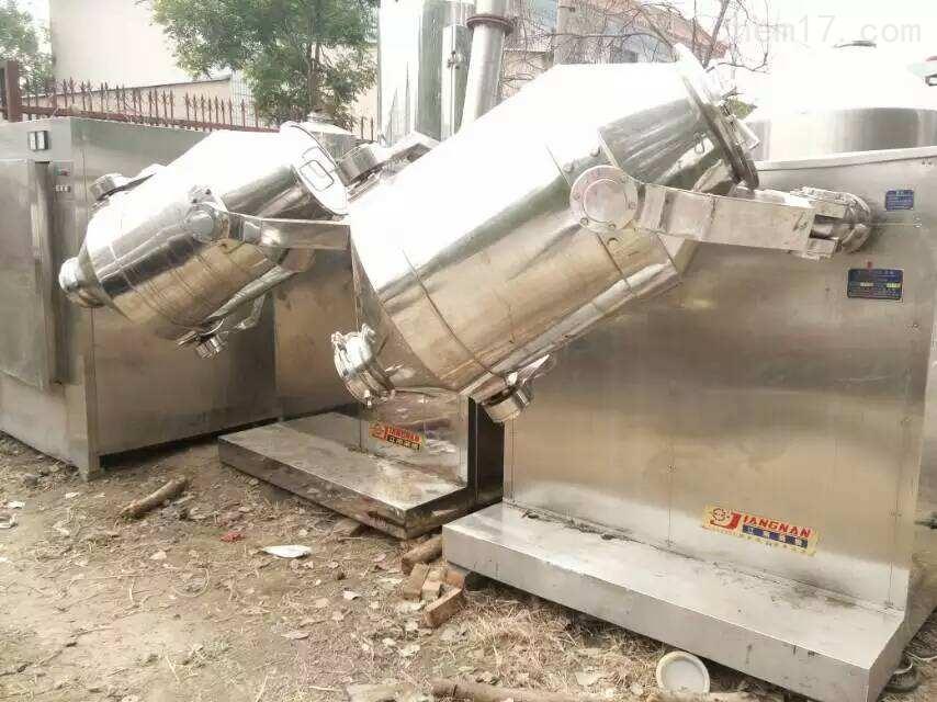 长期回收制药厂 三维运动混合机