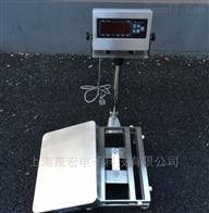 冷冻水产品防水电子秤