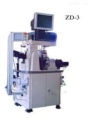 ZD-1/2/3型全自动轴承振动测量仪