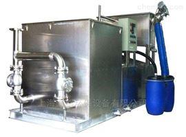 全自动强排反冲洗出渣隔油器