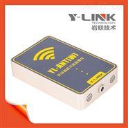 YL-ANT(W)無線錨桿無損檢測儀,品質保證