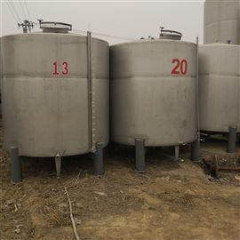 10立方20冷冻50立方低价处理二手不锈钢储罐二手玻璃钢罐