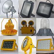 GBD2620LED防爆投光灯/LED免维护防爆灯100w