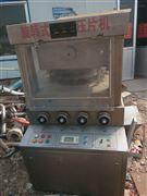 上門大量回收二手32沖高速旋轉式壓片機