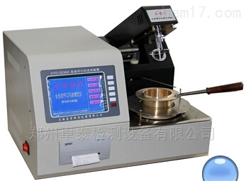 SYD-3536A郑州昌吉自动开口闪点试验器