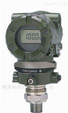原装EJX510A变送器代理