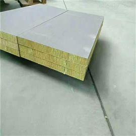 专业生产销售 优质防水岩棉复合板 价格