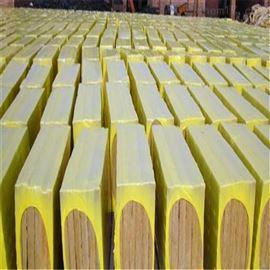 厂家专业生产外墙岩棉板 质优价廉