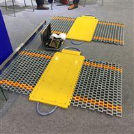 SCS-HT-D北京60t便携式称重仪 80吨无线地磅价格