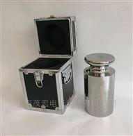 柳州20千克圆柱砝码带铝盒