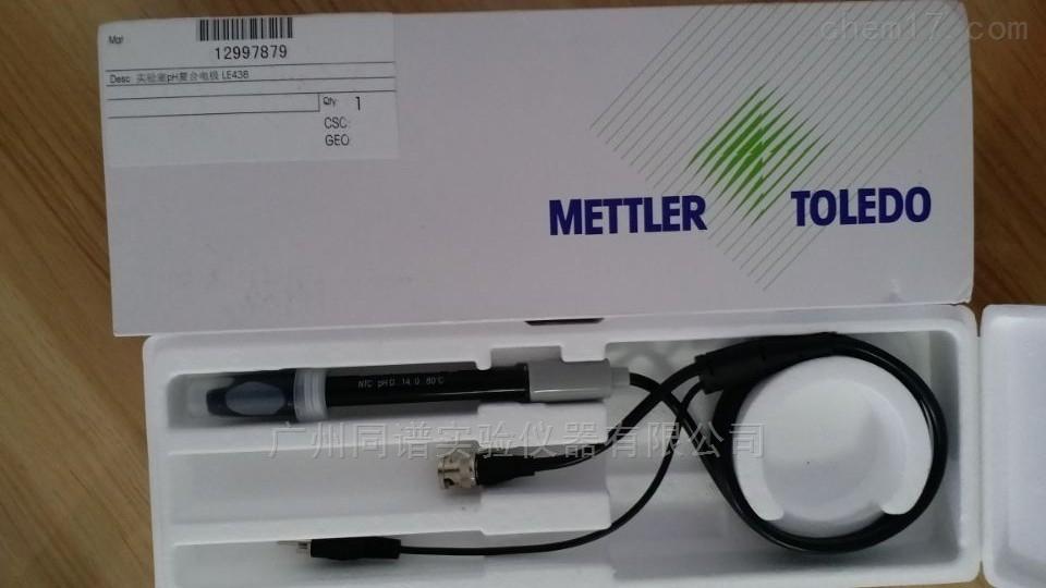 梅特勒-托利多实验室PH复合电极 LE438