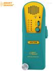 灵敏度1ppmv电力资质 SF6检漏仪 电力承试三级