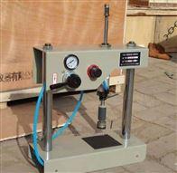 SYD-0754乳化沥青稀浆混合料黏聚力试验仪厂家