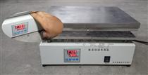 高精度数显恒温电热板