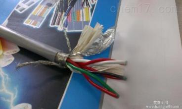 MHYV 1*2*1/1.13电缆