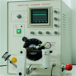 电机转子测试仪 电枢检验仪