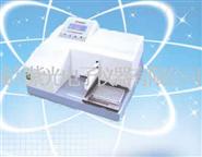 DG3090酶标仪自动洗板机