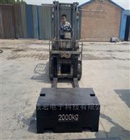 南京1000kg砝码,1吨灰口铸铁砝码厂