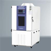 LS-TH-30恒温恒湿试验箱常见故障报警解决方法