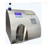 MCC30SEC/MCC50SEC牛奶分析仪