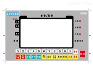 计重电子桌秤带上下限三色灯使用方法
