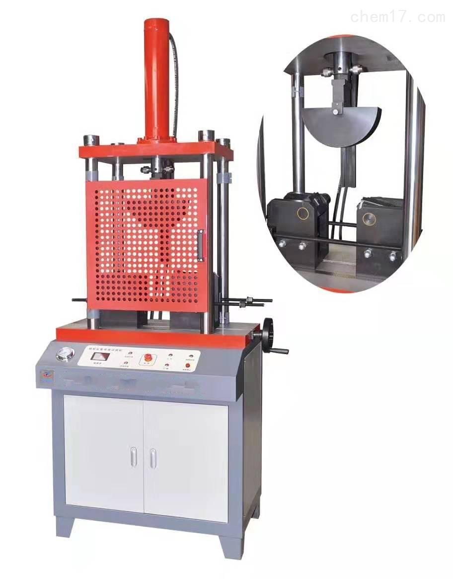 新标准立式钢筋反复弯曲试验机