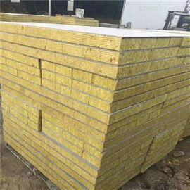 厂家批发 防火A级岩棉板 耐高温 价格优惠