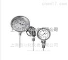 WSS电接点双金属温度计