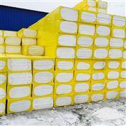 1200*600AEPS保温板 A级硅质板批发