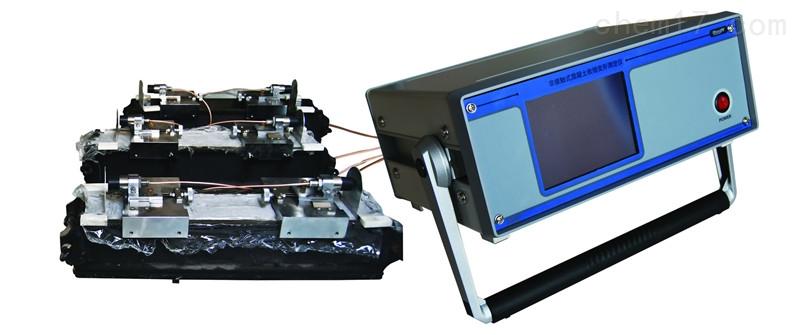 非接触式混凝土收缩变形测定仪