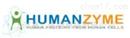 HumanZyme抗体试剂销售代理 区域总代